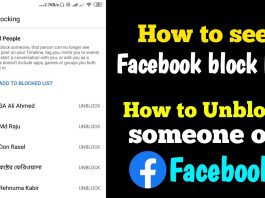 How to View Blocked List And Unblock Friends On Facebook